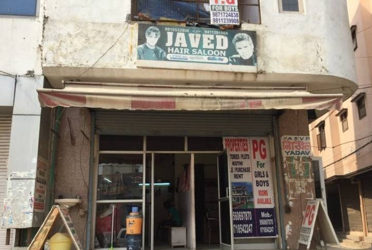 Javed Hair Beauty Salon
