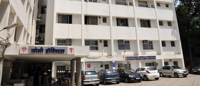 Joshi Hospital