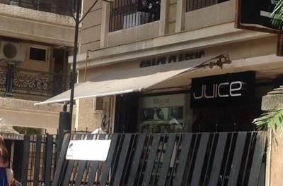 Juice Hair Salon