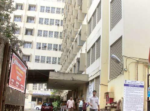 K B Bhabha Hospital