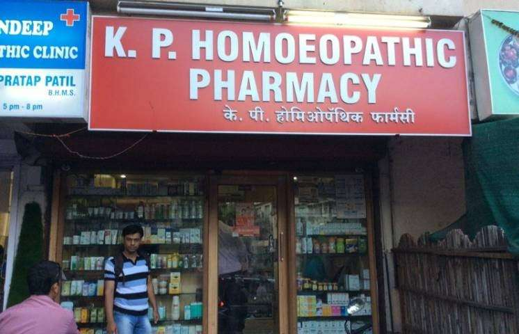 K P Homeopathic Pharmacy