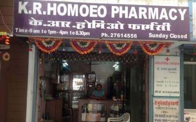 K R Homeo Pharmacy