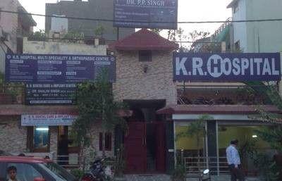 K R Hospital