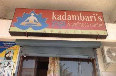 Kadambaris Yoga And Wellness Center