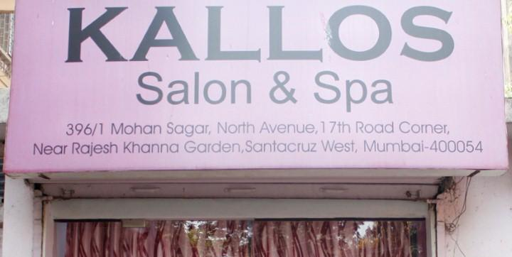 Kallos Salon & Spa