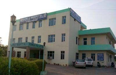 Kamla Hospital