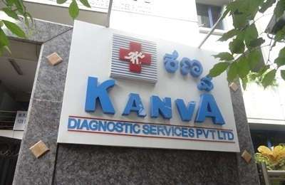 Kanva Diagnostic Services Pvt Ltd