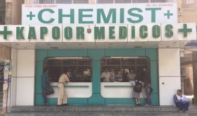 Kapoor Medicos