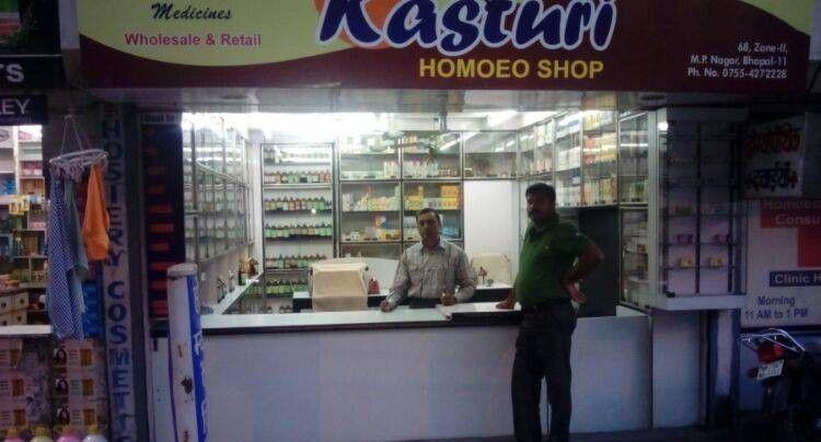 KASTURI Homoeo Shop
