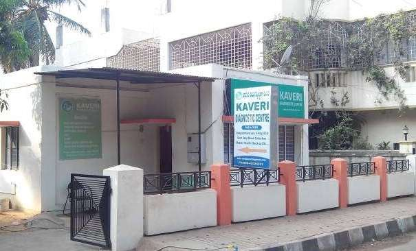 Kaveri Diagnostic Centre