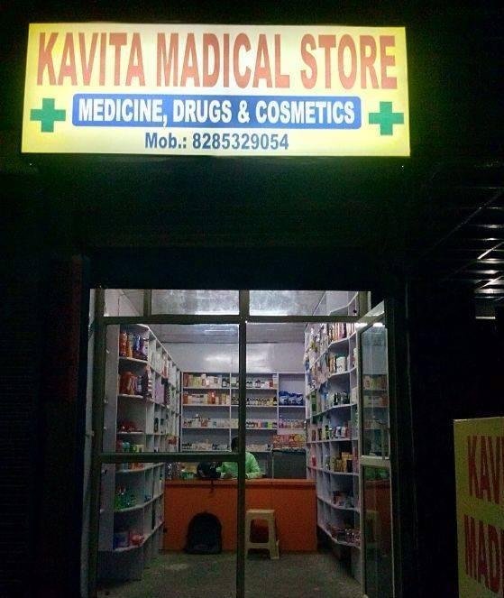 Kavita Medical Store