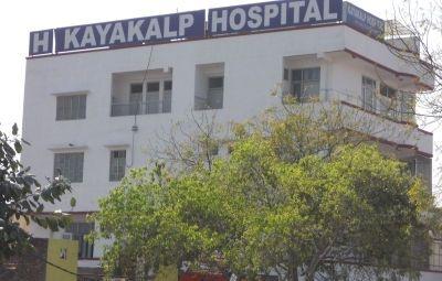 Kayakalp Hospital