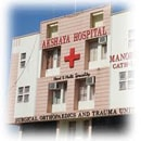 Akshaya Heart & Multi Speciality Hospital