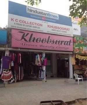 Khoobsurat Unisex Saloon & Beauty Lounge