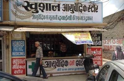 Khushal Ayurvedic Store