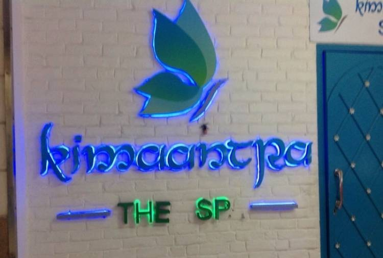 Kimaantra The Spa