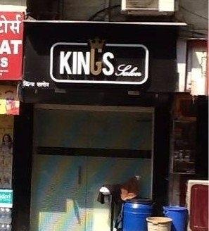 Kings Salon