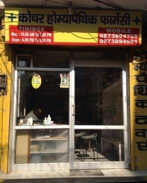 Kochar Homeopathic Pharmacy