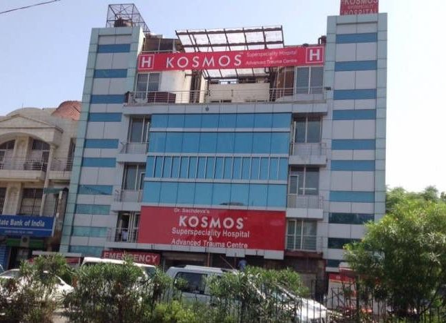 Kosmos Superspeciality Hospital & Diagnostic Centre