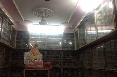 Kratika Homoeo Store