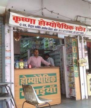 Krishna Homoeopathic Store