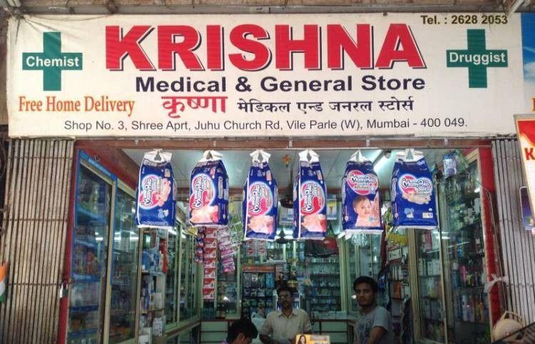 Krishna Medical & General Stores