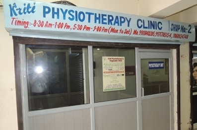 Kriti Physiotherapy Clinic