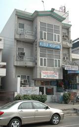Kuber Hospital