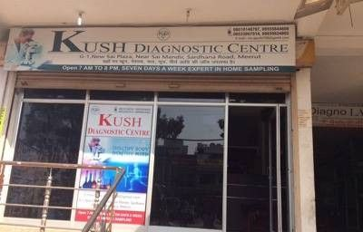 Kush Diagnostic Centre
