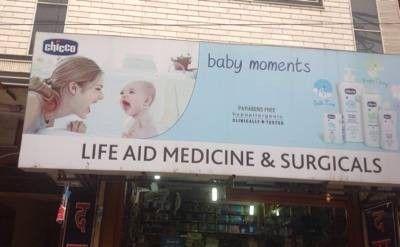 Life Aid Medicine