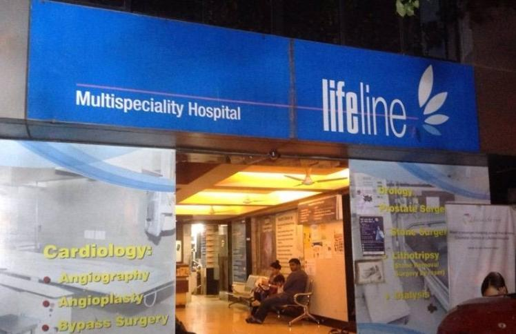 Lifeline Multispeciality Hospital