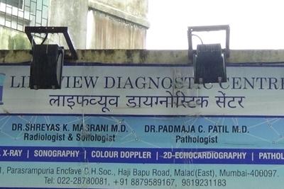 Lifeview Diagnostic Center
