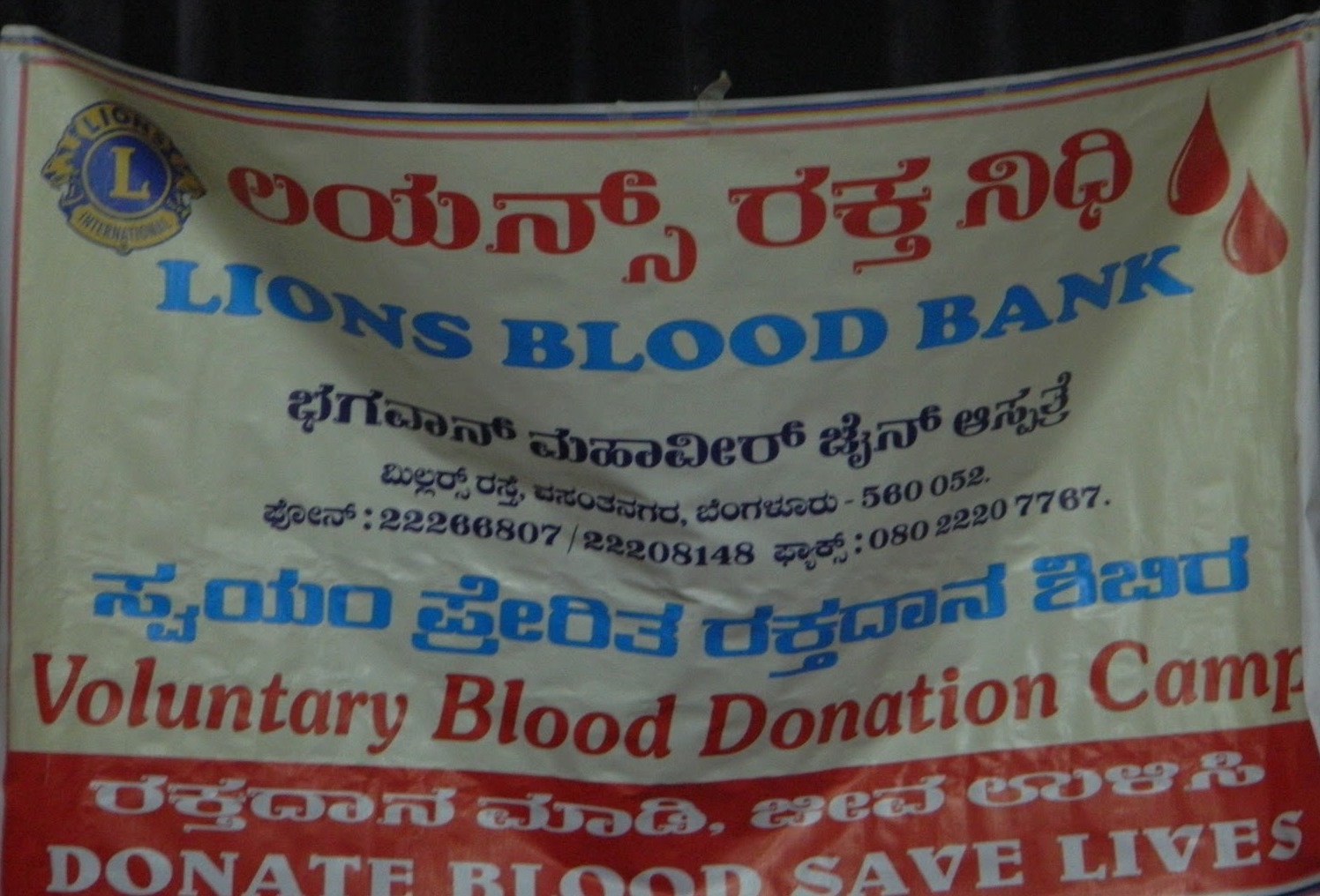 Lions Blood Bank