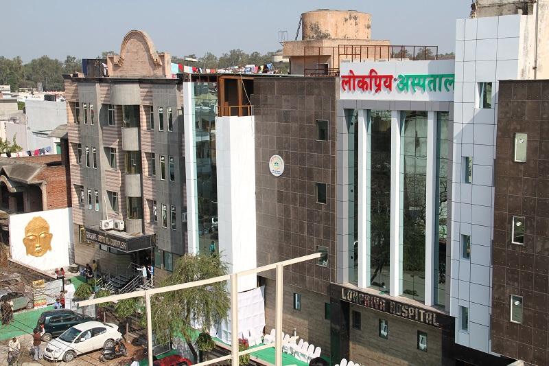 Lokpriya Hospital