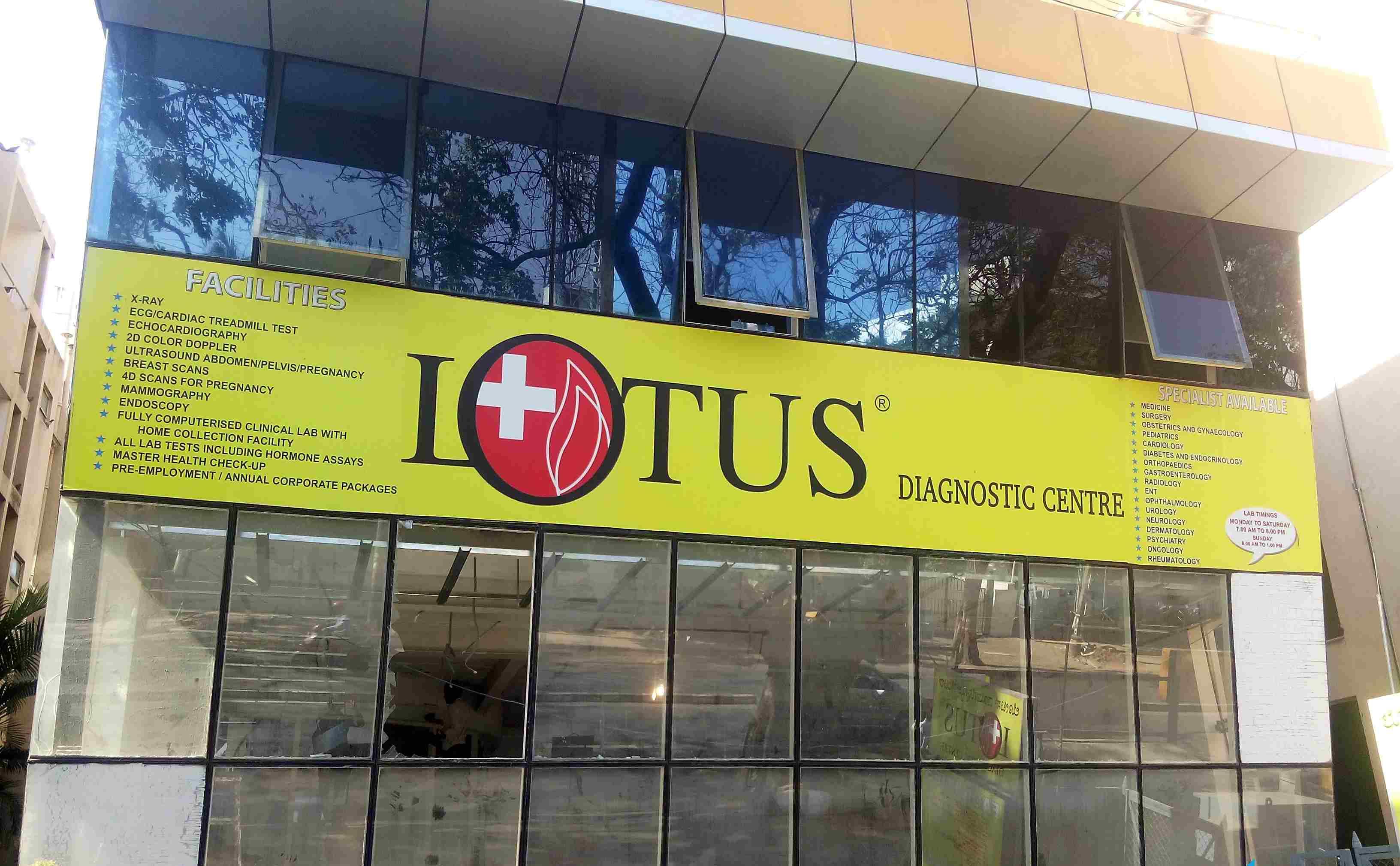 Lotus Diagnostic Centre