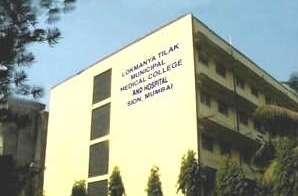 LTMG Hospital