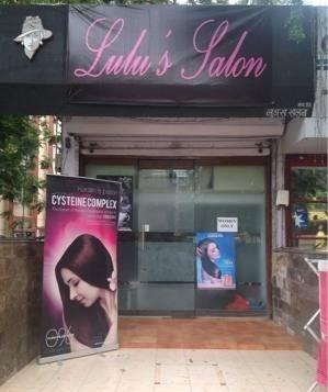Lulus Salon