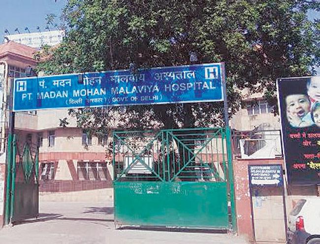 Madan Mohan Malviya hospital