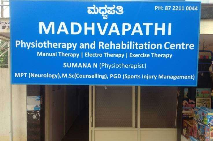 Madhvapathi Physiotherapy And Rehabilitation Centre