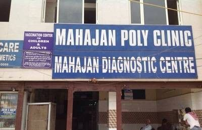 Mahajan Children Hospital & Nursing Home
