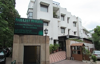 Mahajan Imaging Centre