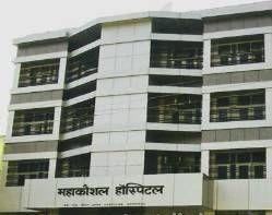 Mahakoshal Hospital