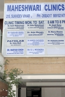 Maheshwari Clinics