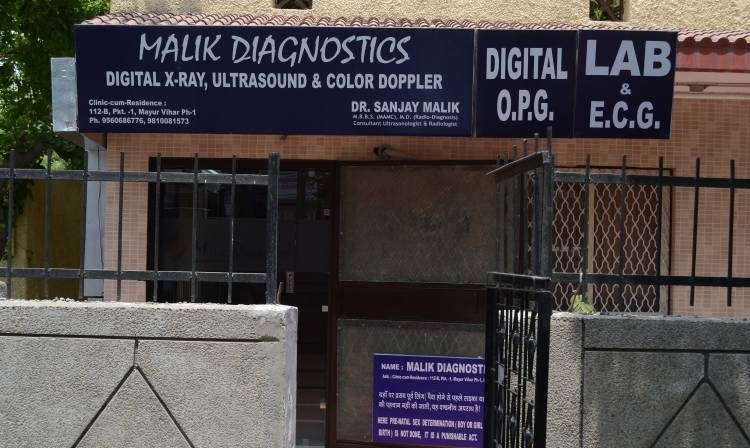 Malik Diagnostics