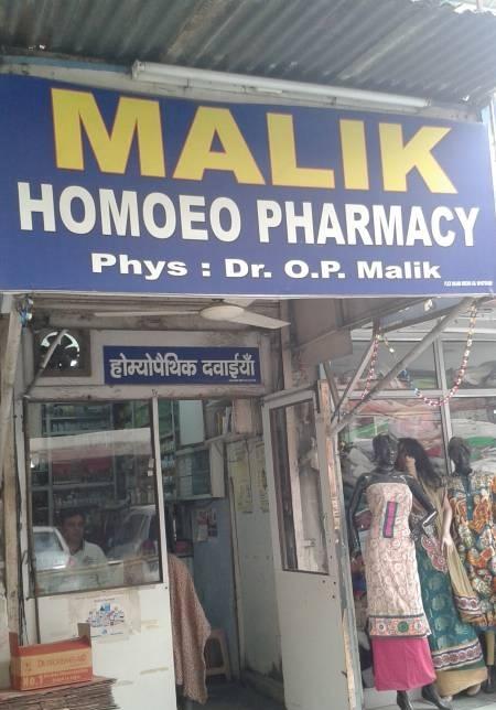 Malik Homeo Pharmacy