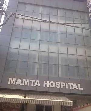 Mamta Hospital