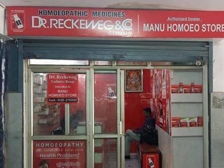 Manu Homoeo Store