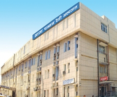 Mata Chanan Devi Hospital