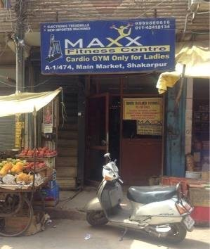 Maxx Fitness Centre