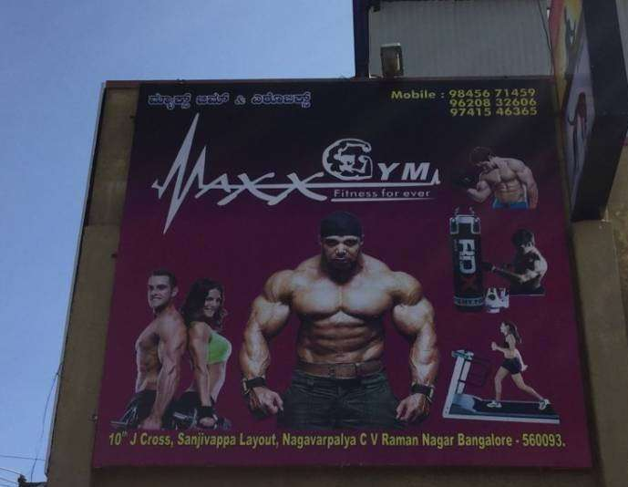 Maxx Gym And Aerobics